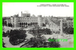 SHENYAND, LIANING, CHINE - THE VIEW OF NANIWA ST. LOOKING FROM MONUMENT SQUARE  (MUKDEN) - ANIMATED - - Chine