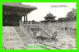 SHENYAND, LIANING, CHINE -  THE RYUONMON AT PEILING  (MUKDEN) - ANIMATED - - Chine