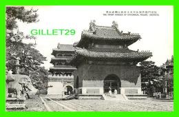 SHENYAND, LIANING, CHINE -  THE FRONT GARDEN OF RYUONMON, PEILING  (MUKDEN) - ANIMATED - - Chine