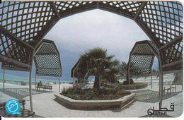 QATAR - Courtyard & Palm, Used - Paisajes