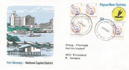 Papua New Guinea 1985 Ialibu National Capital Postal Stationary Cover - Papoea-Nieuw-Guinea
