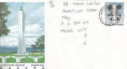 Papua New Guinea 1985 Mount Lighthouse Domestic Use Postal Stationary Cover - Papoea-Nieuw-Guinea