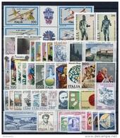 ITALIA REPUBBLICA - 1981 - Annata Completa - 45 Valori - Complete Year - ** MNH/VF - Full Years