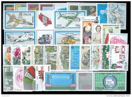 ITALIA REPUBBLICA - 1982 - Annata Completa - 34 Valori - Complete Year - ** MNH/VF - Full Years