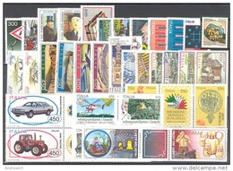 ITALIA REPUBBLICA - 1984 - Annata Completa - 38 Valori - Complete Year - ** MNH/VF - Full Years