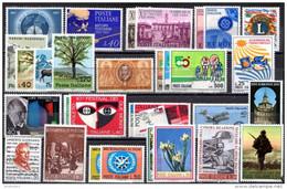 ITALIA REPUBBLICA - 1967 - Annata Completa - 31 Valori - Complete Year - ** MNH/VF - Annate Complete