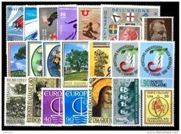 ITALIA REPUBBLICA - 1966 - Annata Completa - 22 Valori - Complete Year - ** MNH/VF - Annate Complete