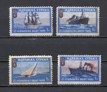 Yugoslavija 1939, Adriatic Coast Guard, Jadranska Straza, Boat, Ship, Sea, Cinderella, Additional, Full Set, Cyrilic - Non Classés