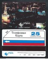 RUSSIE ORB & TEL 1 First 25u Moscow By Night Russia MINT URMET NEUVE Moscou - Rusia