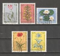 Netherlands 1960,Flowers,Sc B343-B347,VF CTO NH**OG (AR-1) - Period 1949-1980 (Juliana)