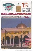 JORDAN - Islamic Architectural Art, 10/99, Used
