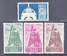 Mexico  746, C 91-3  *NEW  YORK'S  WORLDS  FAIR  1939 - Mexico