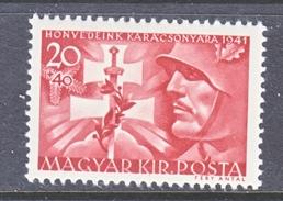 HUNGARY  B 139  *   SOLDIER  ARMS - Hungary