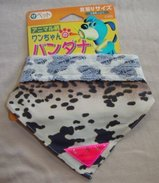 Dog's Scarf - Other Collections