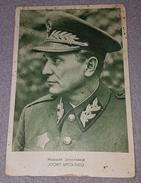 MARSHAL JOSIP BROZ TITO, YUGOSLAVIA- VERY RARE OLD POSTCARD, MAXIMUM CARD