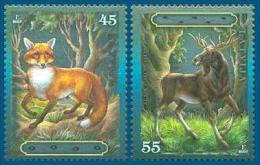 Latvia 2007 Mih. 714/15 Fauna Of Latvia. Fox & Elk MNH ** - Latvia