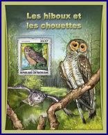 CENTRAL AFRICA 2017 ** Owls Eulen Hiboux S/S - IMPERFORATED - DH1710 - Eulenvögel