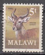 MALAWI      SCOTT NO.  151A     USED      YEAR  1971   PERF. 14 X 14 - Malawi (1964-...)