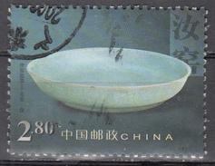 CHINA  PRC     SCOTT NO.  3190    USED      YEAR  2002