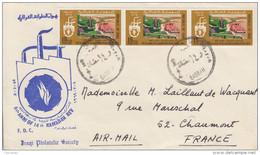 Enveloppe  FDC  1er  Jour  IRAQ    6éme  Anniversaire  De  La  Révolution  Du  14éme  Ramadan   1969 - Iraq