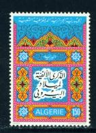 ALGERIA  -  1974  Abu-al Rayhan Al-Biruni  D1.50  Unmounted Mint - Algerien (1962-...)