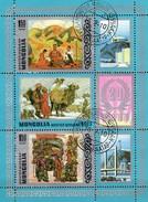 Briefmarken Aus Ungarn 1978 Mongolei 1167/9 KB O 8€ Budapest Hojas Bloc M/s UPU S/s Philatelic Sheetlet Bf Mongolia - Mongolie