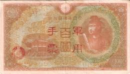 CHINE /  MILITARY   100 Yen   ND (1945)   M. 30 - China