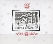 Winterolympiade Innsbruck Austria 1964 Mongolei Block 7 ** 8€ Skilauf Hojas Sport Bloc Ms Olympic Sheet Bf Mongolia - Mongolie