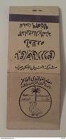 2 Geese,NILE Factory Sweden-Egypt Matchboxes Company- Bookmatch Vintage - Boites D'allumettes
