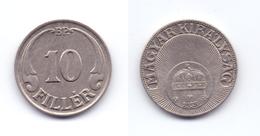 Hungary 10 Filler 1935 - Hungary