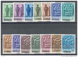 """Albertville COB 6/19 Opdruk-surcharge """"CONGO"""" MNH - République Du Congo (1960-64)"""