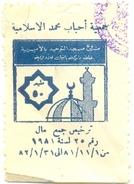 EGYPT - LABEL - Sin Clasificación