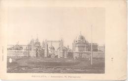 RECOLETA CEMENTERIO CIMETIERE ASUNCION DEL PARAGUAY CARTE PRECURSEUR 1910s EDITOR J. LUZZI RARE DOS DIVISE - Paraguay