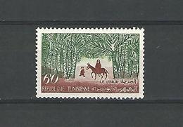 1956  N° 489  LE JERID  NEUF ** GOMME - Tunisia