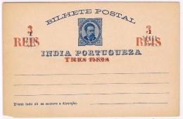 India, 1887, Bilhete Postal OM 5 - Inde Portugaise