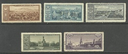 RUSSIA Russie 1958 Capitals = 5 Stamps From Set Michel 2146 - 2154 */o - Unused Stamps