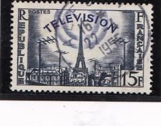 - A.1955 -OBL.- Y.T. N° 1022 -  LA  TELEVISION  - - France