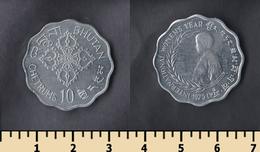 Bhutan 10 Chetrums 1975 - Bhutan