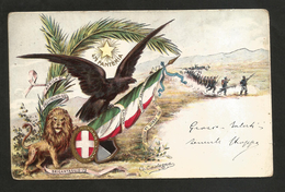 CARTOLINA MILITARE - 47° Reggimento Di FANTERIA / VIAGGIATA - Reggimenti