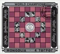 Schach-WM 1986 Mongolei Block 113 O 12€ Chess Champions Euwe Fisher Kasparow Spasski Tal Bloc M/s Sheet Bf Mongolia - Echecs