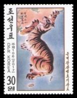 North Korea 2017 Mih. 6358 Map Of The Land Of Rose Of Sharon, Symbolic Of Korean Tiger. Fauna MNH ** - Korea (Nord-)