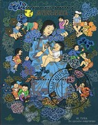UNO Frauen Ehrentag 1981 Mongolei Block 77 O 7€ Frau/Kunst/Blumen Bloc Flowers M/s Woman Sheet S/s Art Bf Mongolia - Mongolie