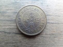 Hong-kong  50  Cents  1979  Km 41 - Hong Kong