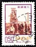 FORMOSE TAIWAN CHINE 1974    Réalisations Modernes : Sidérurgie, Autoroutes   (2-9) - 1945-... República De China