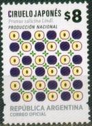 Argentina 2016 Serie Ordinaria. Ciruelo Japonés. See Desc. - Nuovi