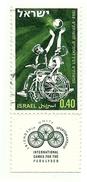 1968 - Israele 370 Giochi Per Portatori Di Handicap, - Handisport