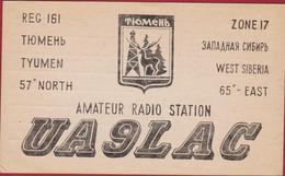 West Siberia Russia QSL Card Amateur Radio Funkkarte 1977 - Radio Amatoriale