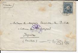 JAPON - 1909 - ENVELOPPE De MIYAZAKI => JONQUIERES (FRANCE) Via KOBE - Storia Postale