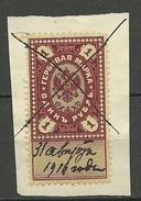 RUSSLAND RUSSIA O 1916 Revenue Tax Steuermarke 1 R. O - 1857-1916 Imperium