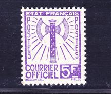 FRANCE SERVICE N°   12 ** MNH Neuf Sans Charnière, TB, Cote: 25 Euros (L2) - Neufs